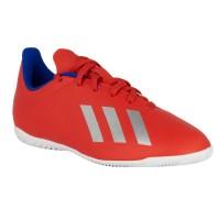 Бампы подростковые Adidas X18.4 IN BB9410