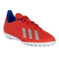 Бампы подростковые Adidas X18.4 TF BB9417